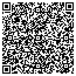 QR-код с контактной информацией организации Адемы, ТОО