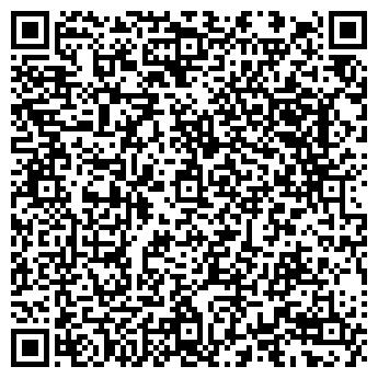 QR-код с контактной информацией организации Каталина, ИП