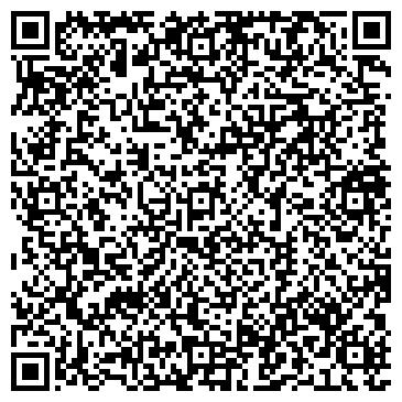 QR-код с контактной информацией организации Шоу Дизайн, ТОО