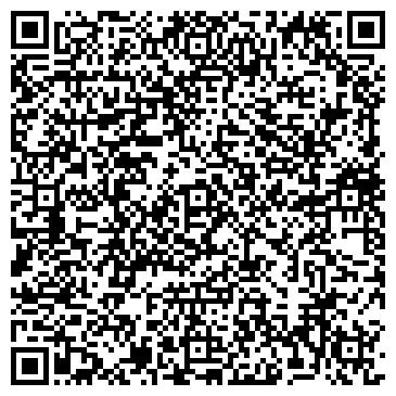 QR-код с контактной информацией организации Оливин XXI, ТОО