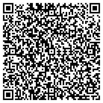 QR-код с контактной информацией организации Асыл-кербез, ИП