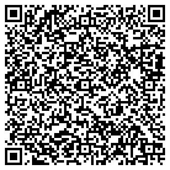 QR-код с контактной информацией организации Орхидея, ИП