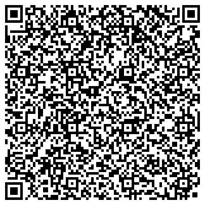 QR-код с контактной информацией организации Простоквашино, Детский развлекательный центр (организация праздников)