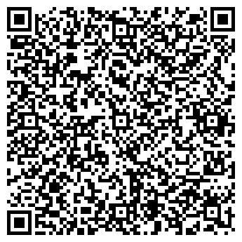 QR-код с контактной информацией организации Happy Balls