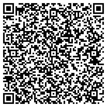 QR-код с контактной информацией организации Оформление Шарами, ТОО
