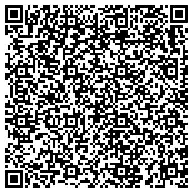 QR-код с контактной информацией организации Художественный магазин-салон ''ДАЛИ''