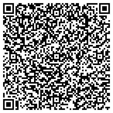 QR-код с контактной информацией организации Дизайн-студия «АртДизайн»