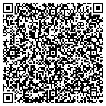 """QR-код с контактной информацией организации ООО """"Юстас Спецспектор"""""""