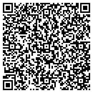 QR-код с контактной информацией организации ТОВАРИЩИ