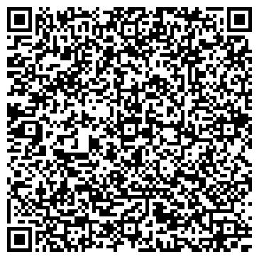 QR-код с контактной информацией организации Таможенный терминал Коростень