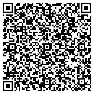 QR-код с контактной информацией организации АЛЬТАИР-2