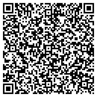 """QR-код с контактной информацией организации ООО""""Шарбай"""""""