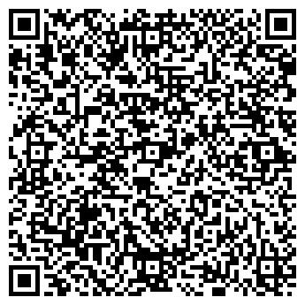 QR-код с контактной информацией организации Декоратор Актобе