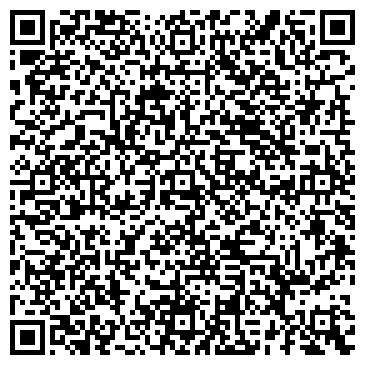 """QR-код с контактной информацией организации Арт Студия """"Show"""""""