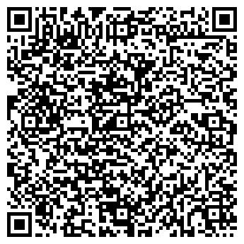"""QR-код с контактной информацией организации ТОО """"Шар Дизайн"""""""