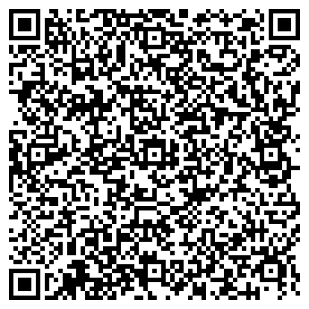 QR-код с контактной информацией организации Субъект предпринимательской деятельности Нестеренко Т. В.