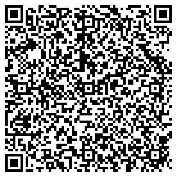 """QR-код с контактной информацией организации ИП """"Три аккорда"""""""