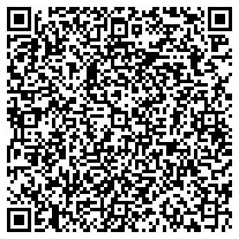QR-код с контактной информацией организации ИП Лысковец О. С.
