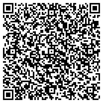 QR-код с контактной информацией организации A - Group Studio