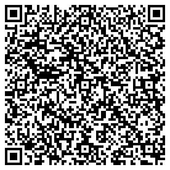 QR-код с контактной информацией организации Свадебное Вдохновение