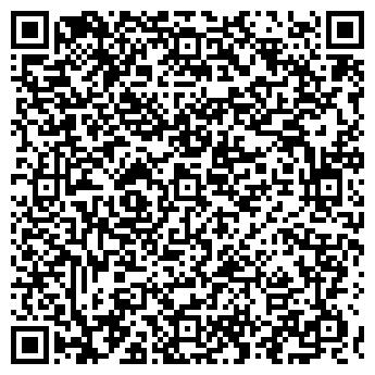 QR-код с контактной информацией организации ВЕЧЕРНИЙ ВИТЕБСК