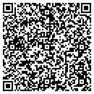 QR-код с контактной информацией организации ОДО АМАДЕН