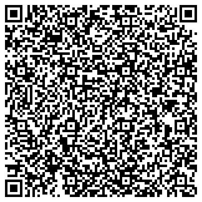 QR-код с контактной информацией организации LUX.BY - cеть продаж качественной праздничной светотехники