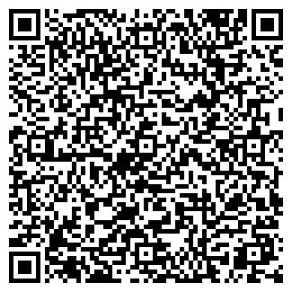 QR-код с контактной информацией организации ООО АНТЧЕР