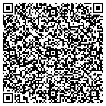 QR-код с контактной информацией организации Публичное акционерное общество Студия ландшафтного дизайна LandArt