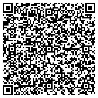 """QR-код с контактной информацией организации ЧПТУП """"КипарисСервис"""""""