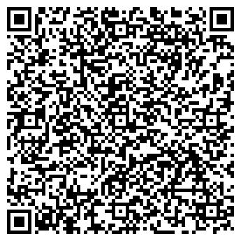 QR-код с контактной информацией организации Частное предприятие Action Rest Company