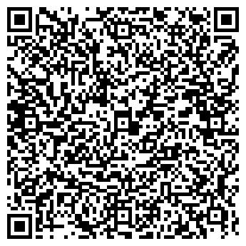 """QR-код с контактной информацией организации Общество с ограниченной ответственностью ООО """"АЭЛИТА ПРО"""""""