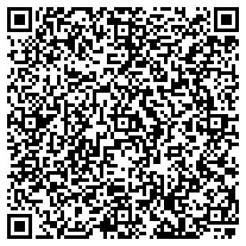 """QR-код с контактной информацией организации Частное предприятие ЧРСУП """"Альпинус сити"""""""
