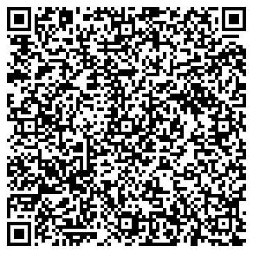QR-код с контактной информацией организации Общество с ограниченной ответственностью Свадебный салон «Лебедь»
