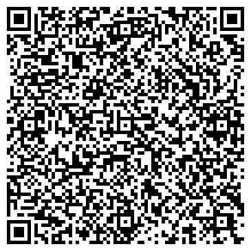 QR-код с контактной информацией организации Студия Танца Александры Дегтяревой