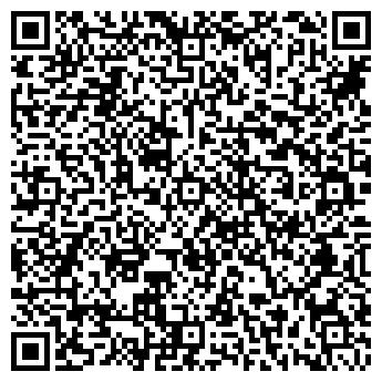 QR-код с контактной информацией организации Экспресс принт