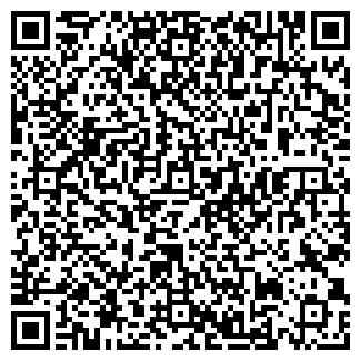 QR-код с контактной информацией организации SHARJ