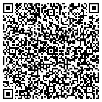 """QR-код с контактной информацией организации Студия праздника """"Like"""""""