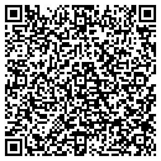 QR-код с контактной информацией организации Дориола