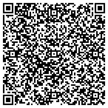 """QR-код с контактной информацией организации Объединение Клуб спортивного танца """"Аэлита"""""""