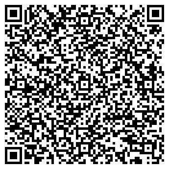 """QR-код с контактной информацией организации ИП """"Штрих Огня"""""""