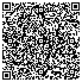 QR-код с контактной информацией организации ООО valencia