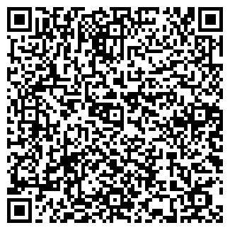QR-код с контактной информацией организации VITEBSK.SHOP.BY