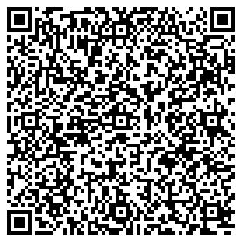 """QR-код с контактной информацией организации """"Delta VIS Group"""" ТОО"""