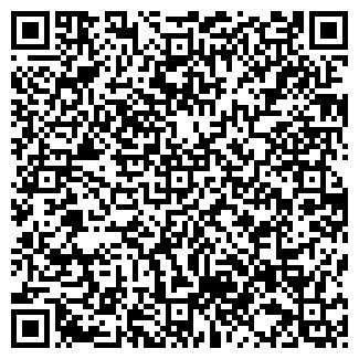 QR-код с контактной информацией организации Струнный квартет ANMA