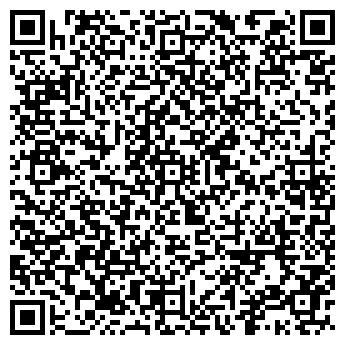 """QR-код с контактной информацией организации ТОО """"ILCO Company"""""""