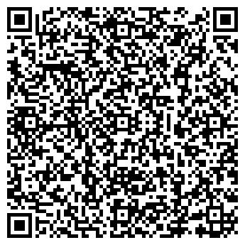 QR-код с контактной информацией организации АлексАндрит продакшн