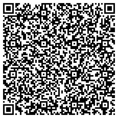 QR-код с контактной информацией организации Салон цветов «Эдельвейс»