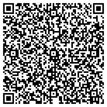 QR-код с контактной информацией организации ТОО «Салют-Астана НС»