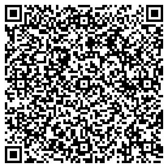 """QR-код с контактной информацией организации Коллективное предприятие ТОО """"СТиК"""""""